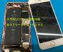 2019年6月18日加古川市の方よりアイホン6s画面割れ修理